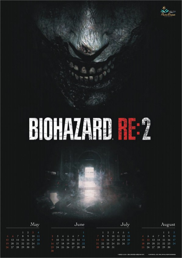 ResidentEvil2 (6)