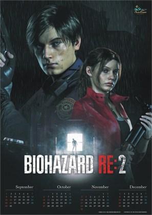 ResidentEvil2 (7)
