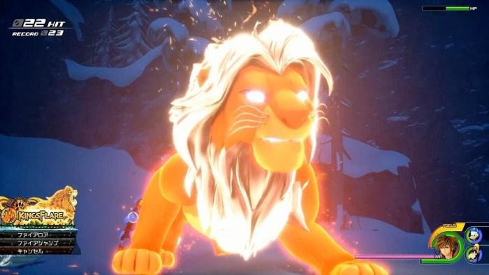 Kingdom Hearts 3, Simba Summon