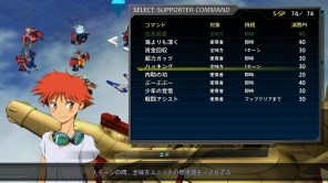 Super Robot Wars T (2)