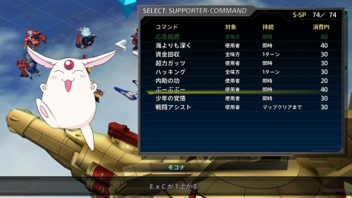 Super Robot Wars T (4)