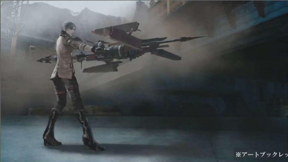 Final Fantasy XV: Episode Aranea Art