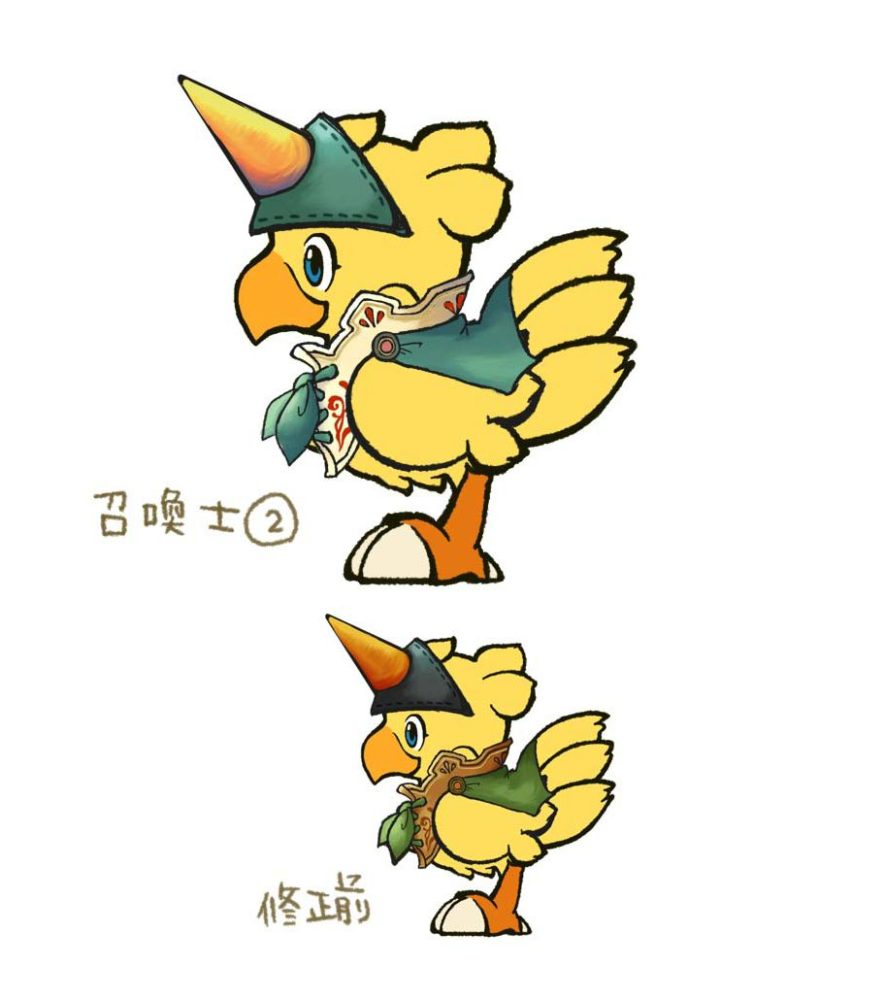 Chocobo's Mystery Dungeon: Every Buddy