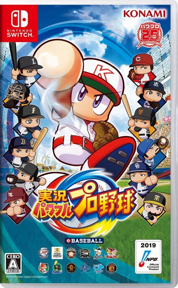 Jikkyou Powerful Pro Baseball Switch