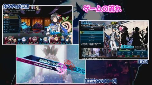 MarySkelter2 Switch (3)