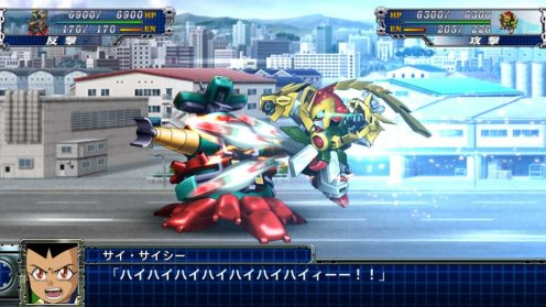 SuperRobotWarsTR (24)