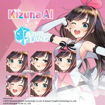 AzurLaneKizunaAi (4)