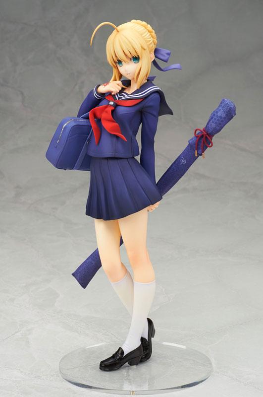 Fate/Grand Order Figure