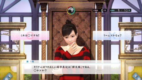 Yakuza 5 PS4 (12)