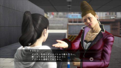 Yakuza 5 PS4 (14)