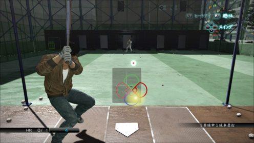 Yakuza 5 PS4 (19)