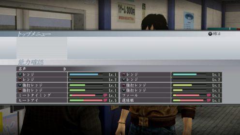 Yakuza 5 PS4 (20)