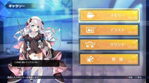 Azur Lane Crosswave (15)