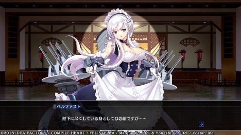 Azur Lane Crosswave (19)