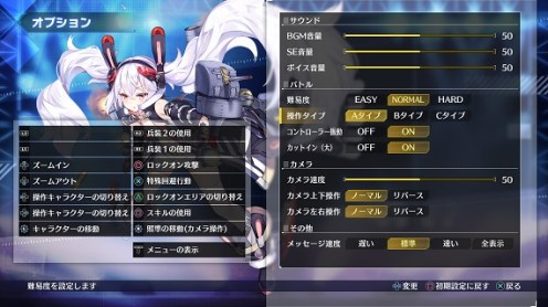 Azur Lane Crosswave (36)