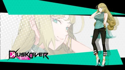 DuskDiver (3)