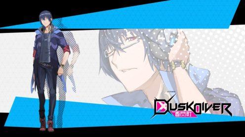 DuskDiver (4)