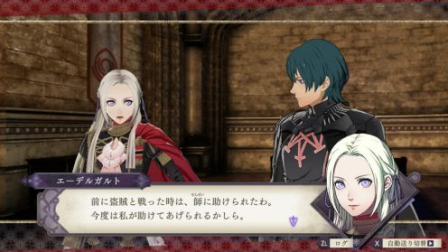 Fire Emblem Three Houses (10)