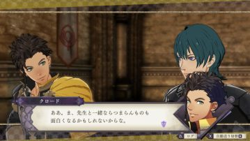 Fire Emblem Three Houses (12)