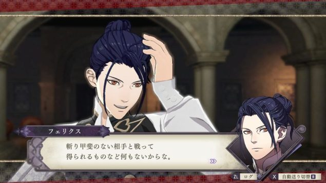 Fire emblem Three Houses (2)