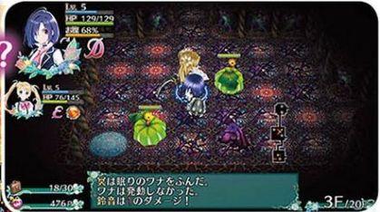 Omega Labyrinth Life