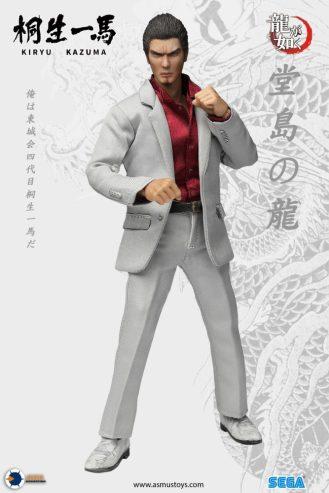 Yakuza Kazuma Kiryu Figure (2)