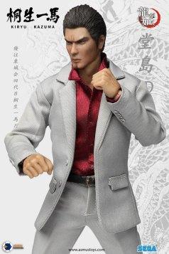 Yakuza Kazuma Kiryu Figure (8)