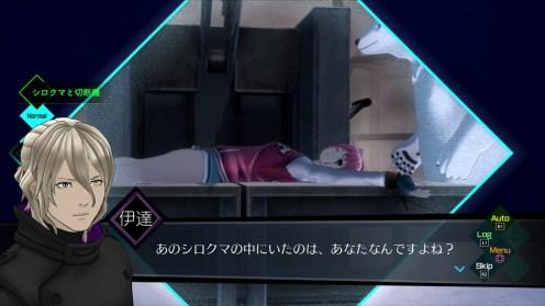 AI The Somnium Files (1)
