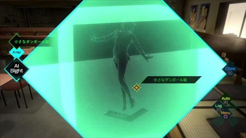 AI The Somnium Files (8)