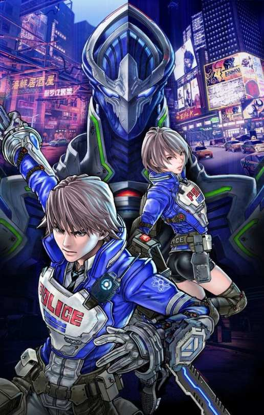 Astral Chain (39)