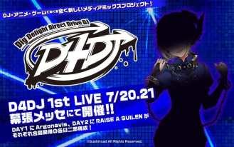D4DJ (6)