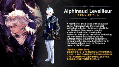Final Fantasy XIV Shadowbringers (4)