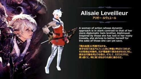Final Fantasy XIV Shadowbringers (5)