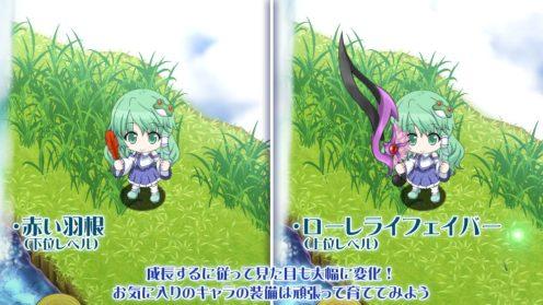 Touhou Genso Wanderer Lotus Labyrinth (10)