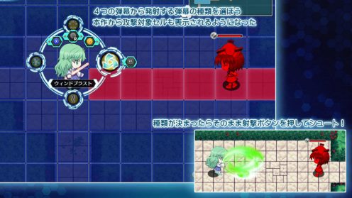 Touhou Genso Wanderer Lotus Labyrinth (6)