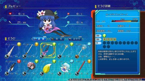 Touhou Genso Wanderer Lotus Labyrinth (9)