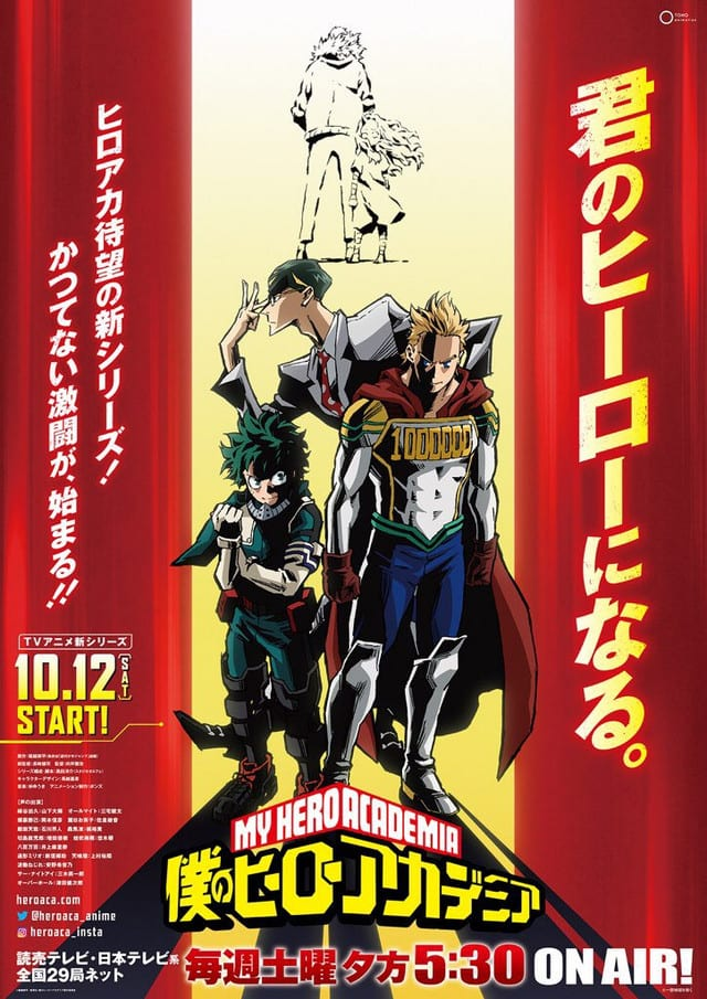 My Hero Academia Season Four
