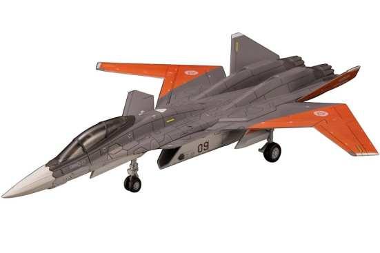Ace Combat 7 Model (20)