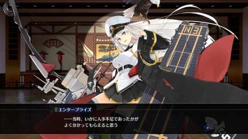 Azur Lane Crosswave (17)