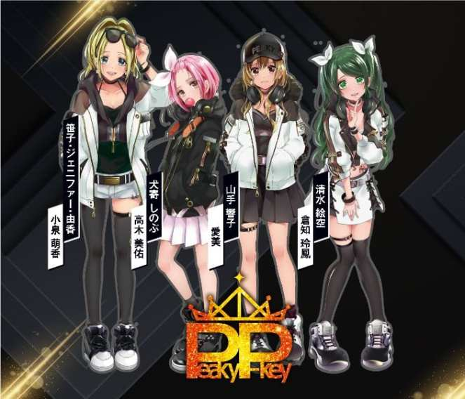 D4DJ (1)