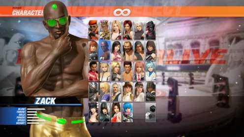 Dead or Alive 6 (27)