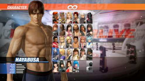 Dead or Alive 6 (48)
