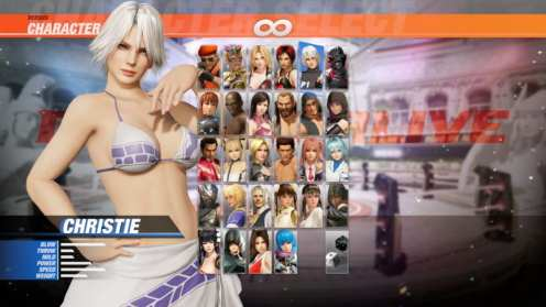 Dead or Alive 6 (53)