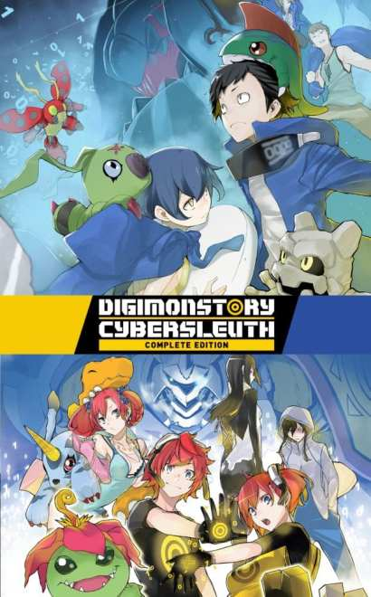 Digimon Story Cyber Sleuth Complete Edition (1)