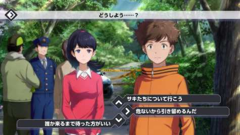 Digimon Survive (11)