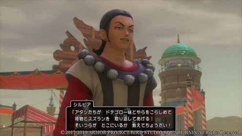 Dragon Quest XI S (14)
