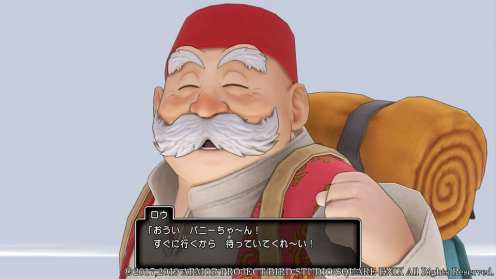 Dragon Quest XI S (18)