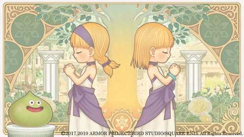 Dragon Quest XI S (24)