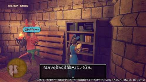 Dragon Quest XI S (7)