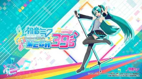 Hatsune Miku: Project DIVA Mega 39